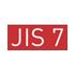 Cumple con los estándares JIS7 a prueba de agua (Sumergible a 1 metro de profundidad durante 30 minutos).